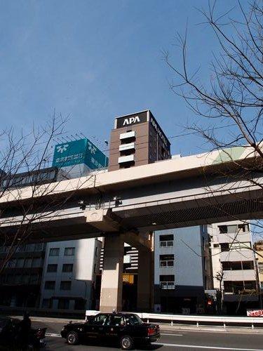 アパホテル六本木一丁目駅