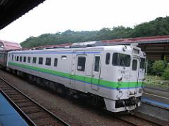 nemuroline900