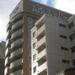 ルートイン札幌駅北口1