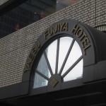 八重洲富士屋ホテル4